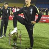 『サッカー韓国U-18代表テロ』の画像