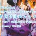 【中止】夏祭りに向けて!浴衣着方初心者向けレッスン@「kimono factory にいさと」