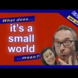 『【英会話】一人でもできる英語スピーキング練習法「Read & look up」』の画像