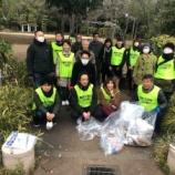 『毎月10日は朝8時から、戸田市後谷公園・市役所南通りの清掃ボランティア活動日。後谷公園改修計画に関わった市民委員が発案し、2009年から続く活動。本日も多くの参加に感謝です。』の画像
