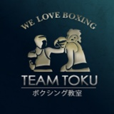 第355回ボクシング練習会のサムネイル