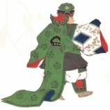 『延喜楽』の画像