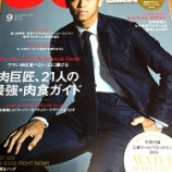 『GQ JAPAN( ̄ー ̄)ニヤリ』の画像