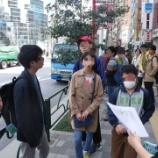 『【早稲田】入学式練習』の画像