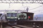 新シリーズ【カタノテツ】file.01新しい電車と古豪〈交野市駅1983年〉