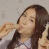 【朗報】大島優子がキスしたアイスをプレゼント