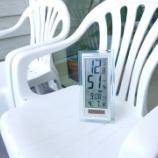 『『令和3年4月8月日~エアコン1台で家中均一な温度で快適に暮らす』』の画像