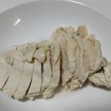 『【今日の夕飯】サラダチキン その85 先週に続き日曜日のHIITトレーニング』の画像