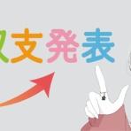FX資金5万円から億を目指すブログ
