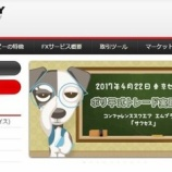 『デューカスコピージャパン東京セミナーPV動画つき』の画像