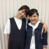 『【乃木坂46】有村架純が4期生新メンバーを可愛がる画像が・・・!!!!』の画像