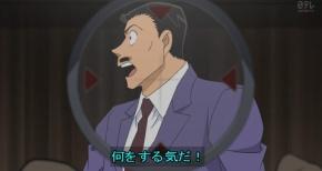 【名探偵コナン】第964話…ついに言われたヘボ探偵(感想)