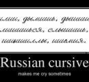 旧ソ連圏「いまだにキリル文字使ってる奴www」相次ぐロシア語離れ プーチン激おこ