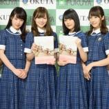 『【乃木坂46】今日の『2nd写真集お渡し会』どうだった?感想まとめ!!』の画像