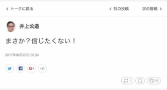 【芸能】麻央さん、海老蔵に「愛してる」と言って旅立つ