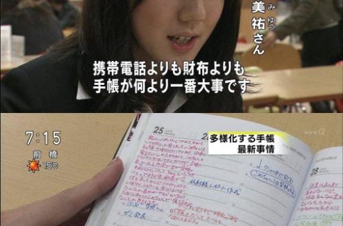 【画像あり】NHKさん、とんでもないビッチを晒してしまうwwwwwwwwwwwのサムネイル画像