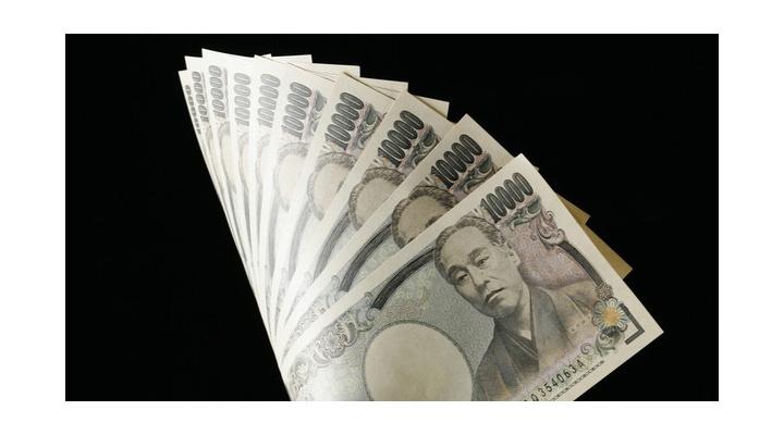10万円の申請書、95%配達完了…