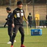 『[栃木SC] 青山学院大学より22歳 186cm大型DF池庭諒耶の加入を発表!!「栃木SCのために全力で戦います」』の画像