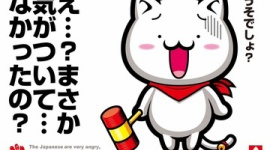 【韓国】日本からのフッ化水素輸入が急増…韓国人「国産化成功はうそ?」とパニック