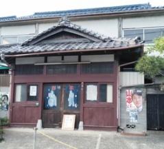 清水湯 鎌倉市街地で現存唯一の日本建築老舗銭湯