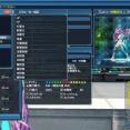 【効果】☆15武器アデルセイロスフィンブルシリーズの潜在能力と特殊能力因子