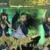 HKT岡田栞奈のヘッドバンギングをご覧ください・・・