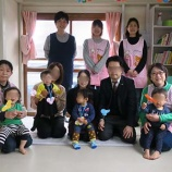 『平成31年度 入所・進級 お祝い会』の画像