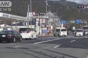 【京都】カーナビ見て突然Uターン ペルー人運転の車が衝突しバイク運転手(53)が死亡