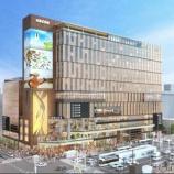 『札幌・すすきの駅前の大型複合施設が着工。ススキノラフィラ跡地に2023年秋開業予定』の画像