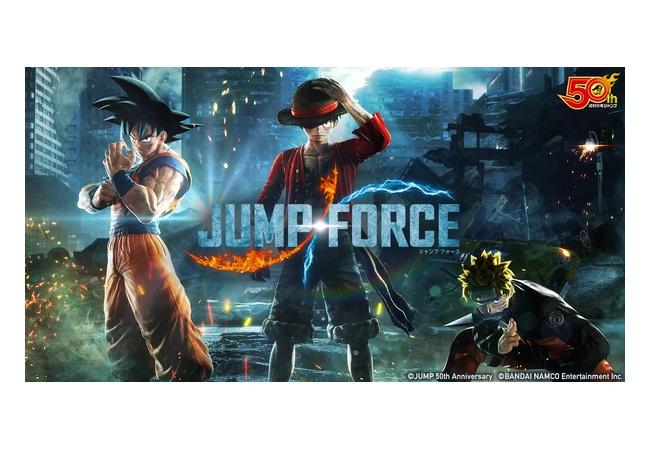『ジャンプフォース』7万5000本の売上