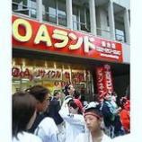 『仙台店前にてお祭り「人酔い」』の画像