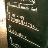 『'07.8月のお出掛け①岡本~【ひつじ茶房】のアップルパイ』の画像