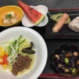 『太田昼食(夏野菜ジャージャー麺)』の画像