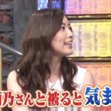 指原莉乃、ダウンタウンDX出演の松井珠理奈から事前にLINEをもらう