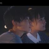 『[動画]2019.09.23 『oricon』=LOVE・齊藤なぎさ初主演映画『ナツヨゾラ』含むオムニバス映画『夏夏の夜空と秋の夕日と冬の朝と春の風』予告映像 【イコールラブ】』の画像