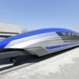 『【香港最新情報】「高速リニア線『広州東~香港』がたったの20分に」』の画像
