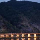 『ILUMINATION 2009 by Arashiyama』の画像