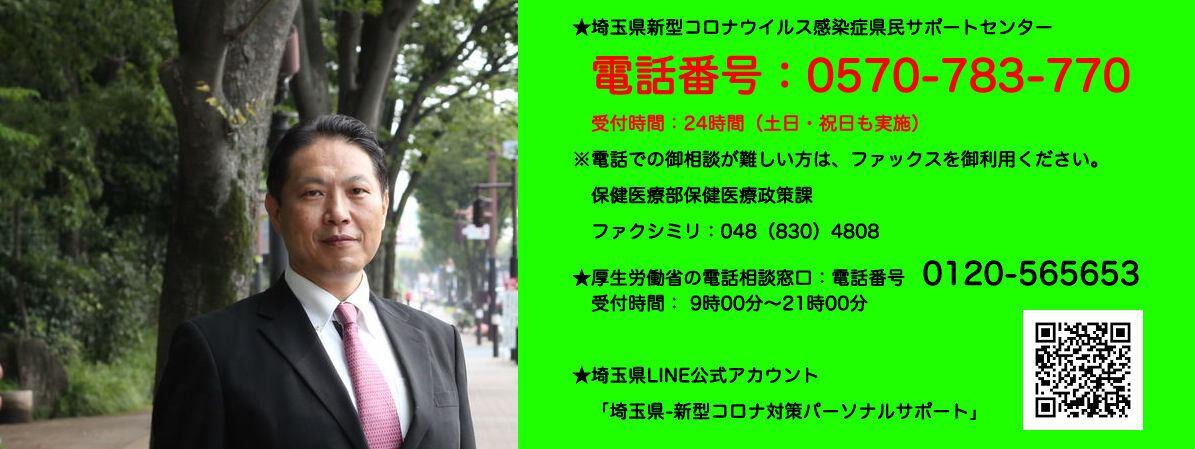 戸田市に住むと楽しいな! イメージ画像