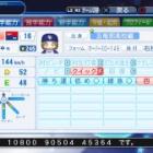『三村 かな子 パワプロ2019版(投手Ver)』の画像