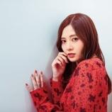 『【乃木坂46】白石麻衣が偽メール被害に!!!ファンにも注意喚起・・・』の画像
