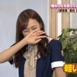 『【乃木坂46】和田まあや『まいちゅんは毎日臭い・・・』』の画像