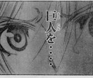 【シリウス】Before the fallの第2話「覚悟の少女」のネタバレ画像・文字など!