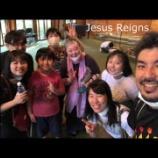 『教会紹介動画2020』の画像
