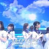『【乃木坂46】『スカイダイビング』Mステ初披露!実況まとめ!!』の画像