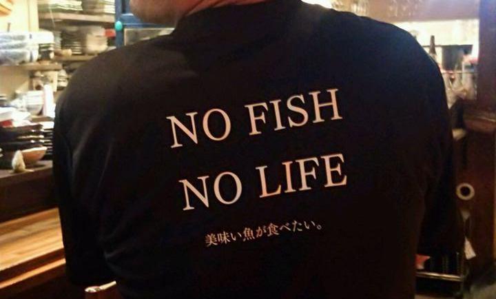 愛知・豊橋・地魚居酒屋 寅八店主 鈴木はつあきの寅八ブログ イメージ画像