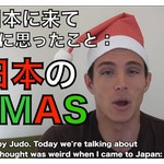 【動画】外国人が思う日本のクリスマスの不思議4つ!