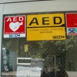『AED設置と体調管理』の画像