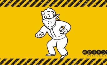 【警告】Fallout 76:PC版でアイテムを盗まれる不正行為が発生中
