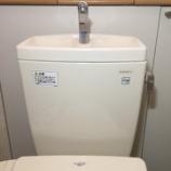 『大阪府四条畷市【トイレタンクの水が出ない➡トイレタンク修理】』の画像