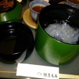 『京都で「くずきり」と言えば・・・【鍵善良房(かぎぜんよしふさ)】 四条本店』の画像